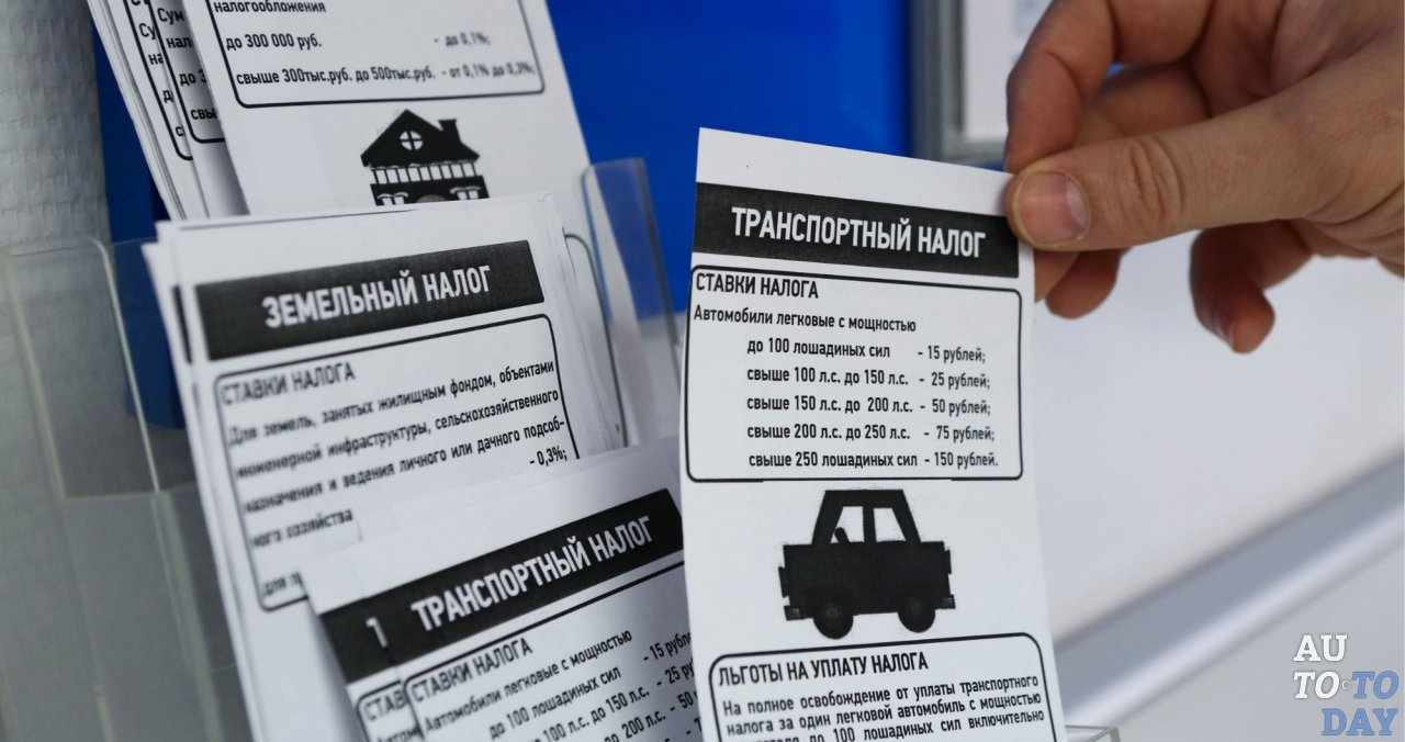 Как можно уменьшить транспортный налог?